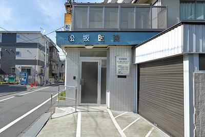 糀谷駅から徒歩5分<アクセスルート>